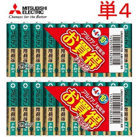三菱電機 三菱アルカリ乾電池Uタイプ 安全 単4形 10本パック 2個セット 送料無料 売れ筋ランキング メール便 追跡番号あり 20本