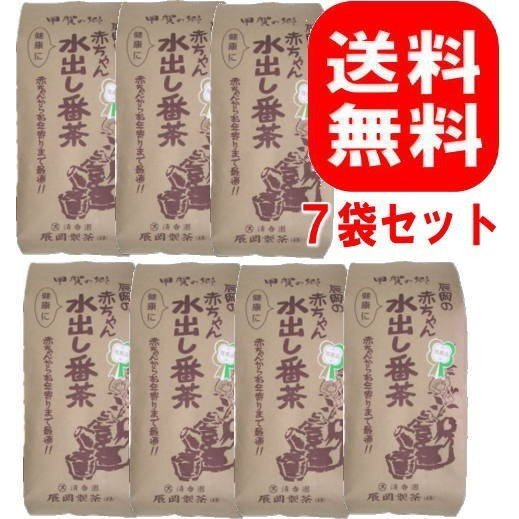 辰岡製茶 赤ちゃん水出し番茶 ノンカフェイン 400g/7袋セット【送料無料】|king-depart