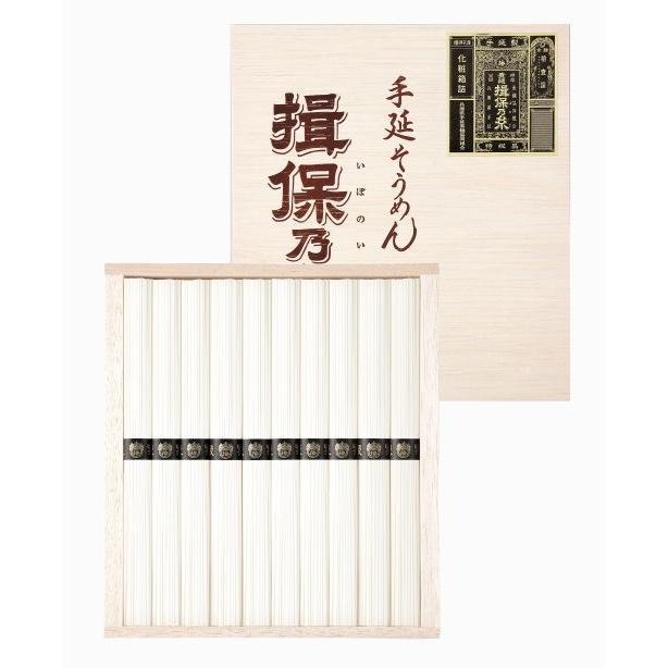 揖保乃糸 いぼのいと 直営ストア 特級IT-20A 包装済ギフト 人気の製品 木箱入り 送料無料 500g 50gx10束