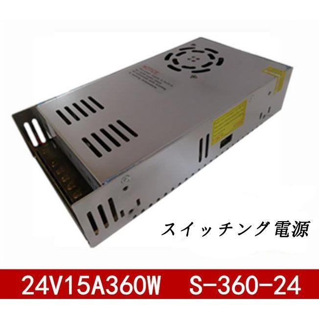 正規店 新品 直流安定化電源 訳ありセール 格安 360W スイッチング電源AC100V→24V15A