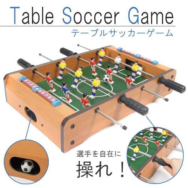 サッカーゲーム テーブルゲーム 激安通販ショッピング バトルゲーム コンパクト###サッカーGBO332-S### 安心と信頼 対戦ゲーム 木製