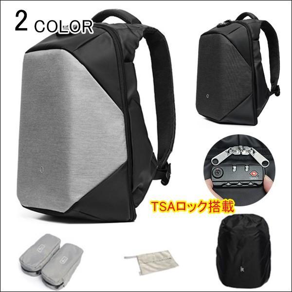 b2c28770a8f4 商品情報. バックバック ビジネスバッグ カジュアル バックパック ディパック USB充電ポート ...