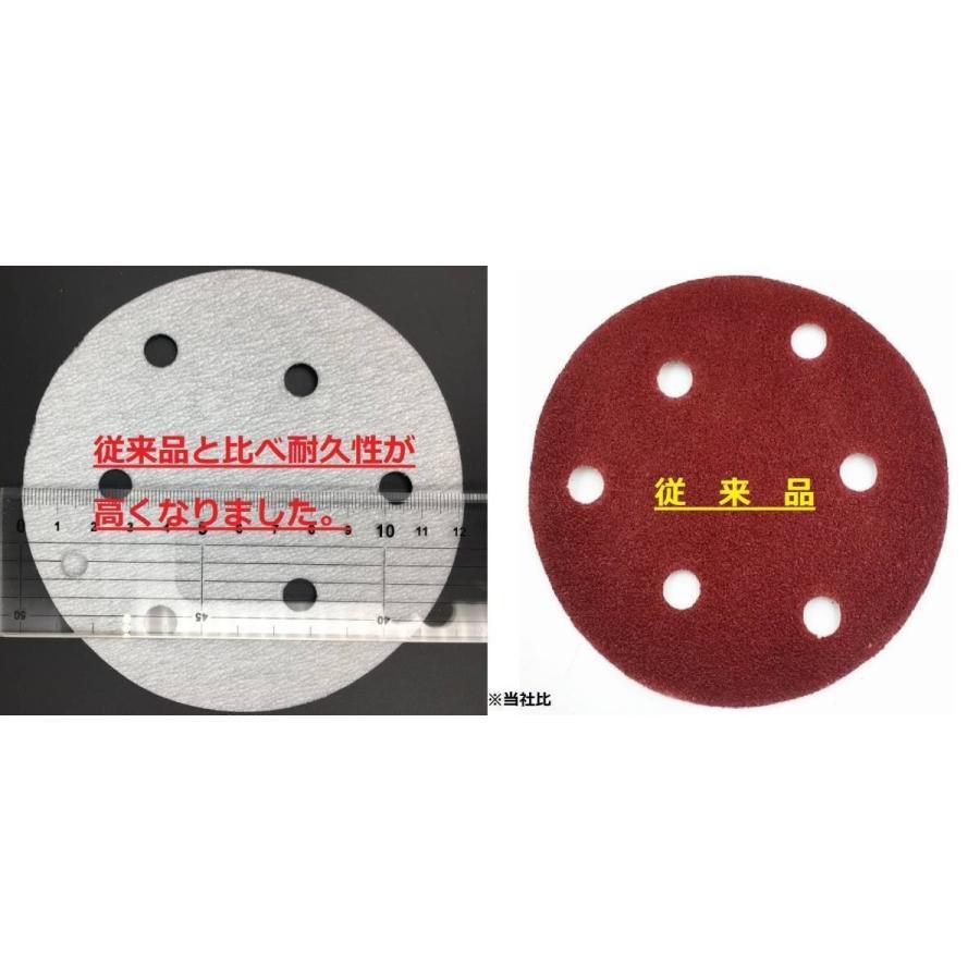 サンドペーパー ダブルアクションサンダーマジックペーパーポリッシャー用125mm 選べる50枚セット 5%OFF 穴あり 手数料無料