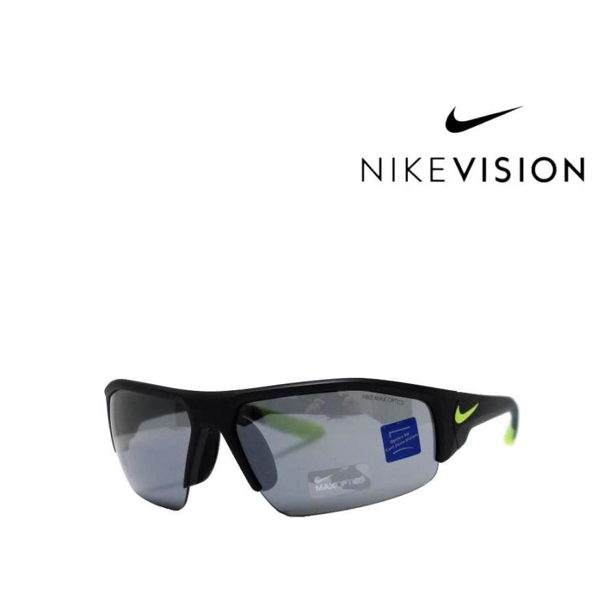 【NIKE VISION】 ナイキ サングラス SKYLON ACE XV AF  EV0894 007 アジアンフィット 国内正規品