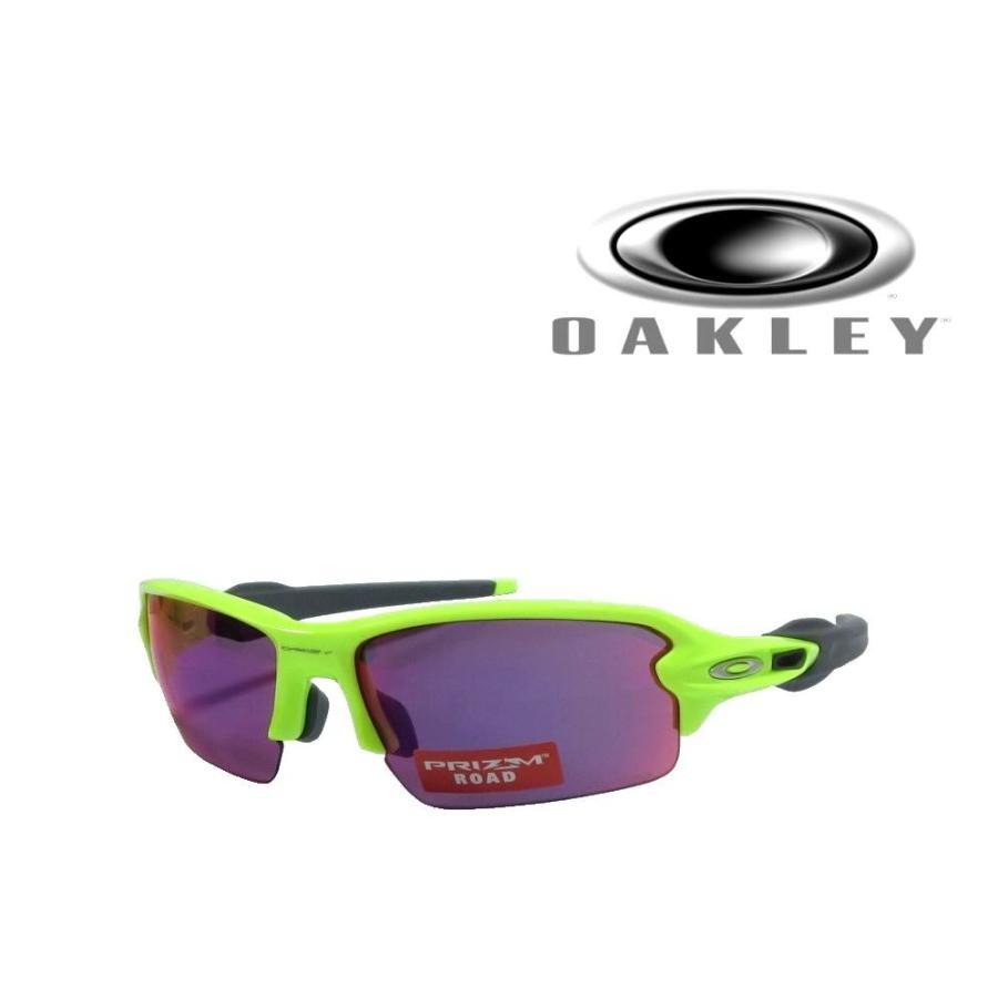 【OAKLEY】 オークリー サングラス  FLAK 2.0 PRIZM ROAD  009271-21  アジアンフィット   国内正規品