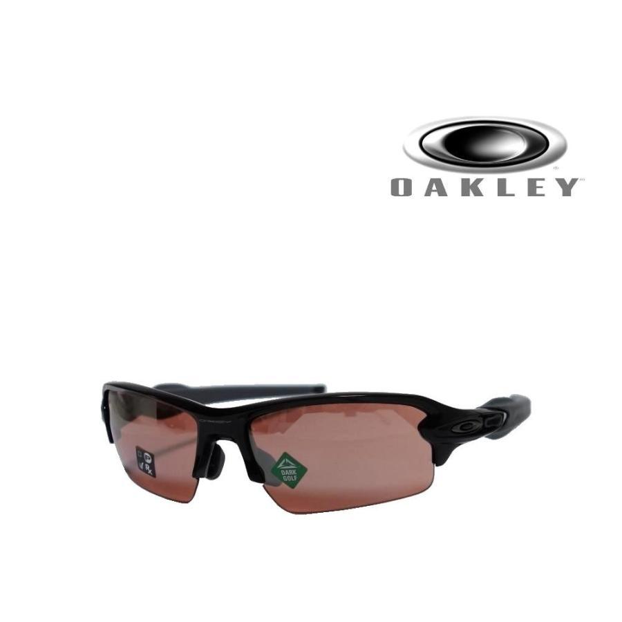 【OAKLEY】 オークリー サングラス  FLAK 2.0 PRIZM DARK GOLF   009271-37  アジアンフィット  国内正規品