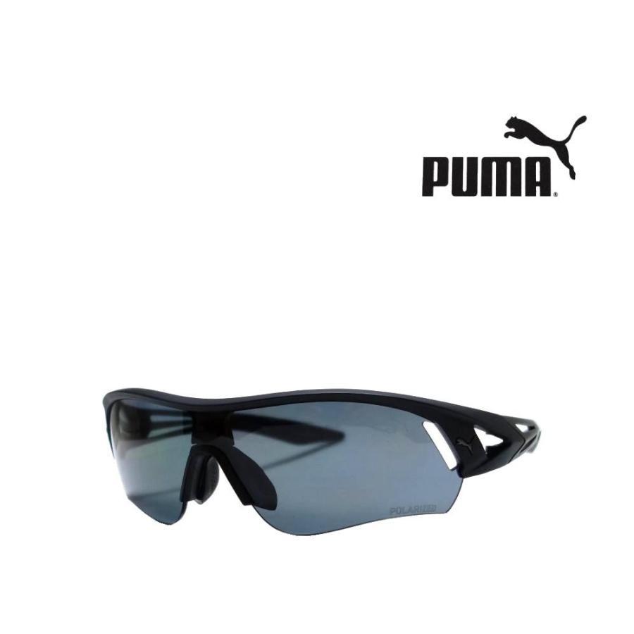 【PUMA】 プーマ サングラス  PU0090SA 002  マットブラック 偏光レンズ アジアンフィット  国内正規品