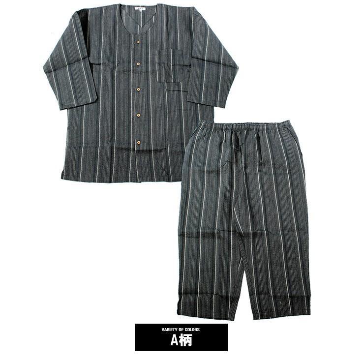 【送料無料】 甚平 メンズ 大きいサイズ 和柄 パジャマ 上下 しじら織り 無地 ストライプ セットアップ 上 下 ゆかた 父の日 浴衣 和装 おおきいサイズ kingman 11