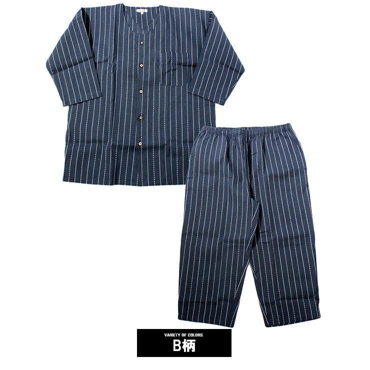 【送料無料】 甚平 メンズ 大きいサイズ 和柄 パジャマ 上下 しじら織り 無地 ストライプ セットアップ 上 下 ゆかた 父の日 浴衣 和装 おおきいサイズ kingman 12