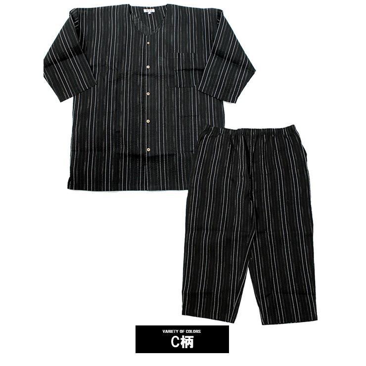 【送料無料】 甚平 メンズ 大きいサイズ 和柄 パジャマ 上下 しじら織り 無地 ストライプ セットアップ 上 下 ゆかた 父の日 浴衣 和装 おおきいサイズ kingman 13