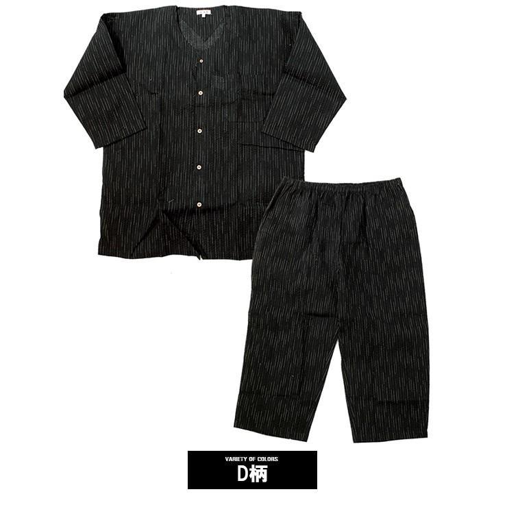 【送料無料】 甚平 メンズ 大きいサイズ 和柄 パジャマ 上下 しじら織り 無地 ストライプ セットアップ 上 下 ゆかた 父の日 浴衣 和装 おおきいサイズ kingman 14