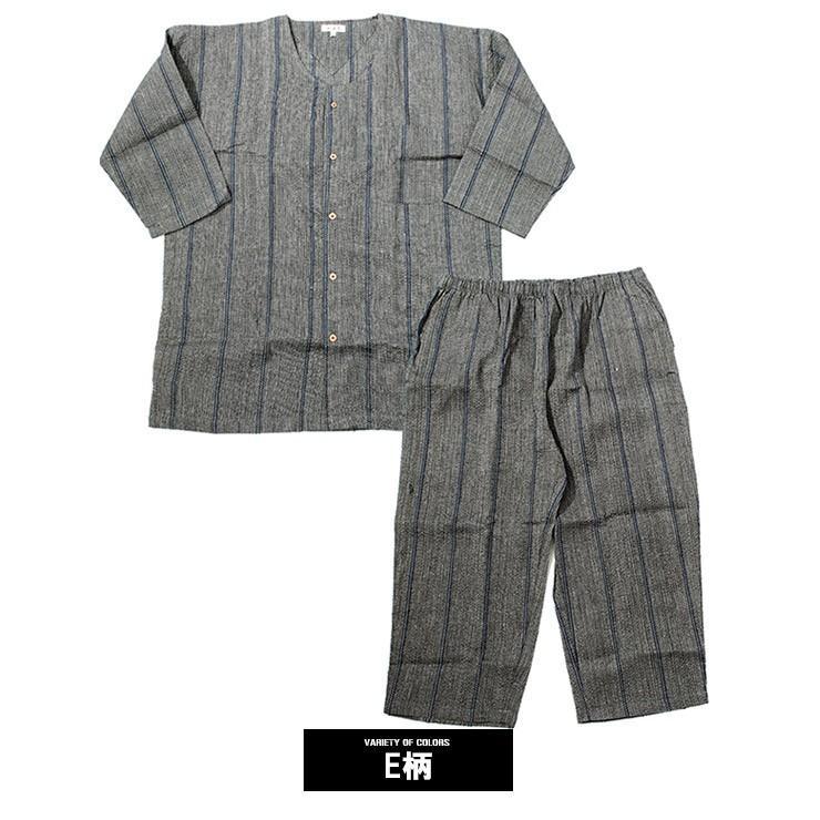 【送料無料】 甚平 メンズ 大きいサイズ 和柄 パジャマ 上下 しじら織り 無地 ストライプ セットアップ 上 下 ゆかた 父の日 浴衣 和装 おおきいサイズ kingman 15