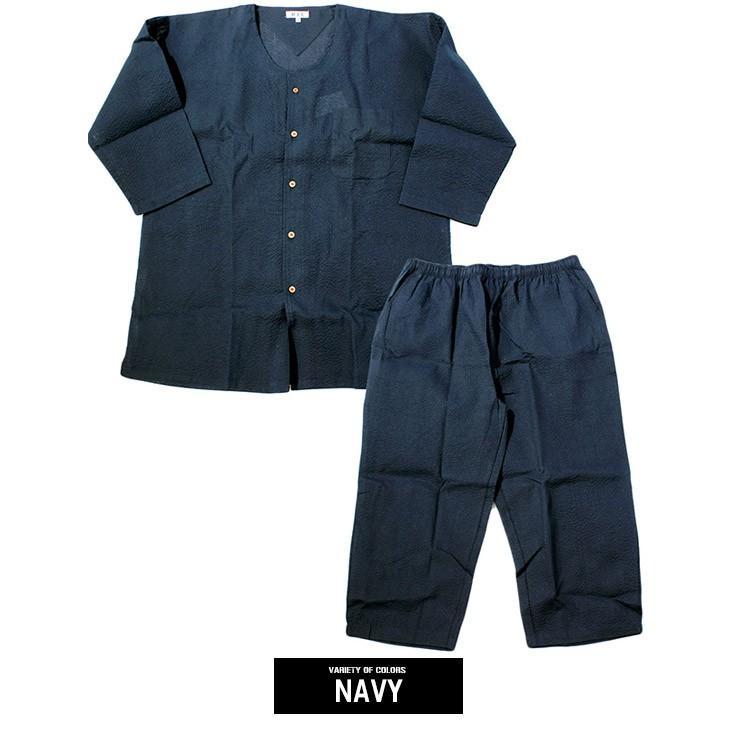 【送料無料】 甚平 メンズ 大きいサイズ 和柄 パジャマ 上下 しじら織り 無地 ストライプ セットアップ 上 下 ゆかた 父の日 浴衣 和装 おおきいサイズ kingman 17
