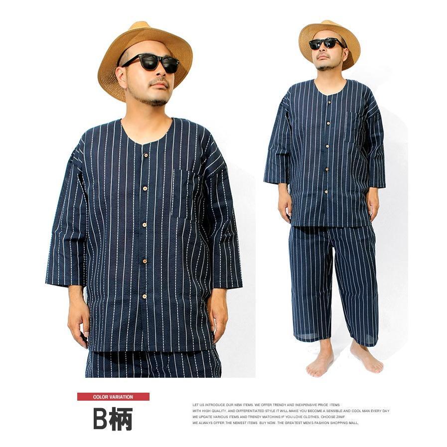 【送料無料】 甚平 メンズ 大きいサイズ 和柄 パジャマ 上下 しじら織り 無地 ストライプ セットアップ 上 下 ゆかた 父の日 浴衣 和装 おおきいサイズ kingman 04