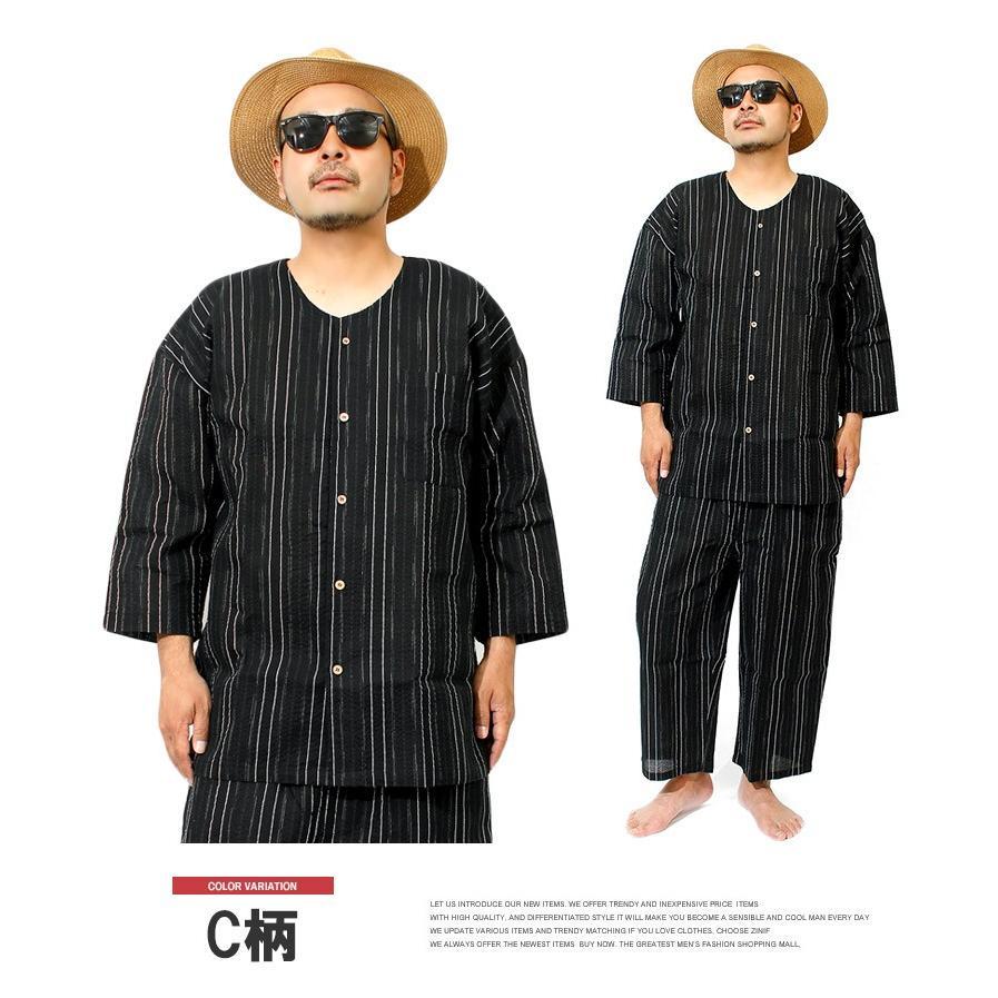 【送料無料】 甚平 メンズ 大きいサイズ 和柄 パジャマ 上下 しじら織り 無地 ストライプ セットアップ 上 下 ゆかた 父の日 浴衣 和装 おおきいサイズ kingman 05