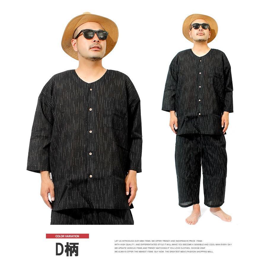 【送料無料】 甚平 メンズ 大きいサイズ 和柄 パジャマ 上下 しじら織り 無地 ストライプ セットアップ 上 下 ゆかた 父の日 浴衣 和装 おおきいサイズ kingman 06