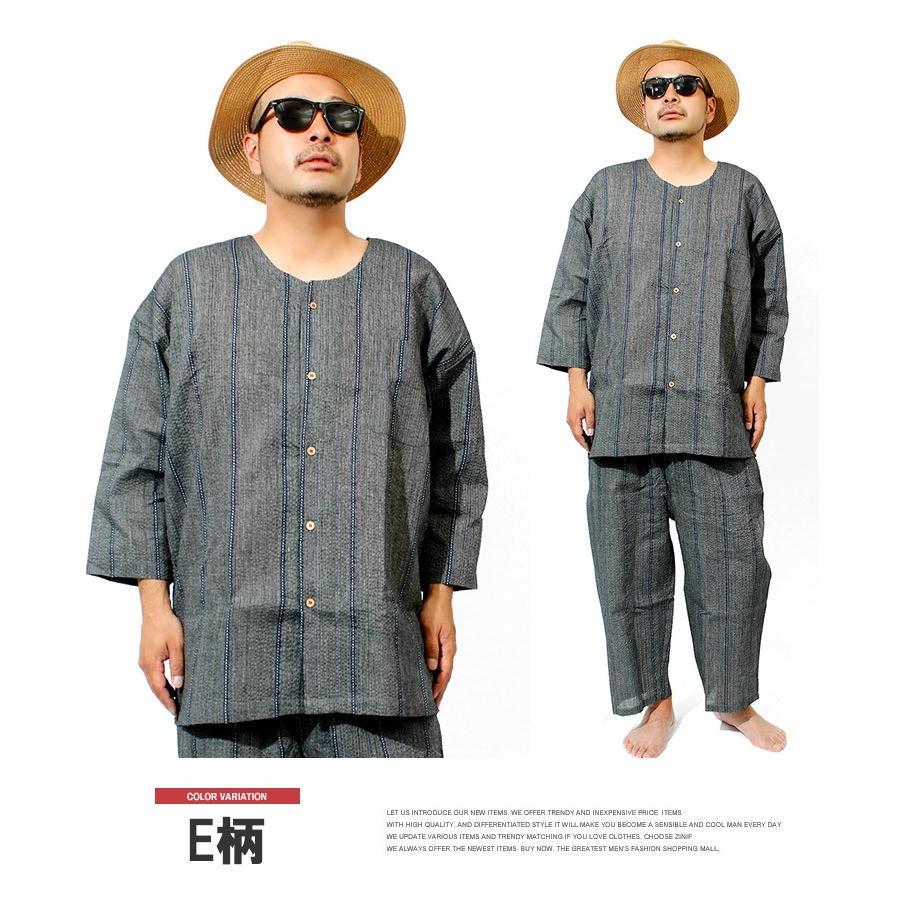 【送料無料】 甚平 メンズ 大きいサイズ 和柄 パジャマ 上下 しじら織り 無地 ストライプ セットアップ 上 下 ゆかた 父の日 浴衣 和装 おおきいサイズ kingman 07