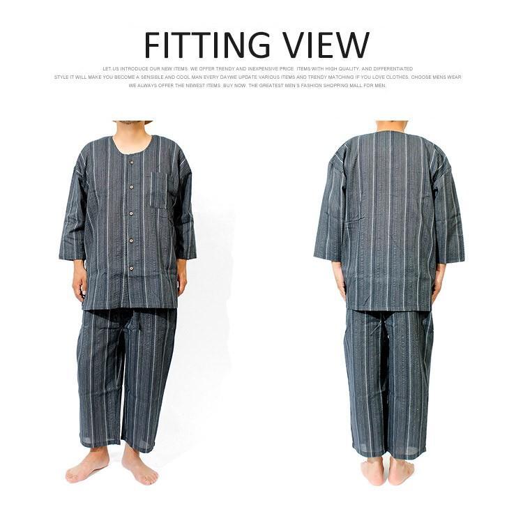 【送料無料】 甚平 メンズ 大きいサイズ 和柄 パジャマ 上下 しじら織り 無地 ストライプ セットアップ 上 下 ゆかた 父の日 浴衣 和装 おおきいサイズ kingman 10