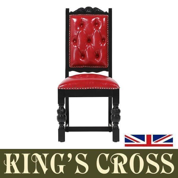 アンティーク調 クラシック 椅子 イス チェア レッド PUレザー パンキッシュ スタッズ シングルチェア KINGSCROSS 9012-8P63PN