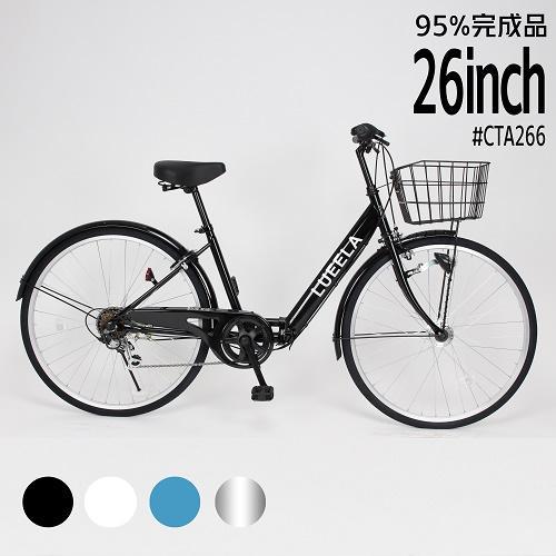 自転車 シティサイクル 26インチ 折りたたみ自転車 お気にいる シマノ製6段変速 LEDオートライト CTA266 新生活 売買 送料無料 通学 通勤 折り畳み
