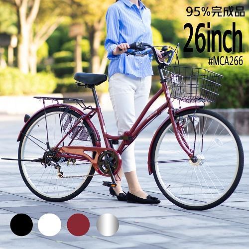 自転車  ママチャリ シティサイクル 26インチ  折りたたみ自転車 折り畳み  シマノ製6段変速 LEDオートライト 街乗り 通勤 通学  送料無料 【MCA266】 kingshop