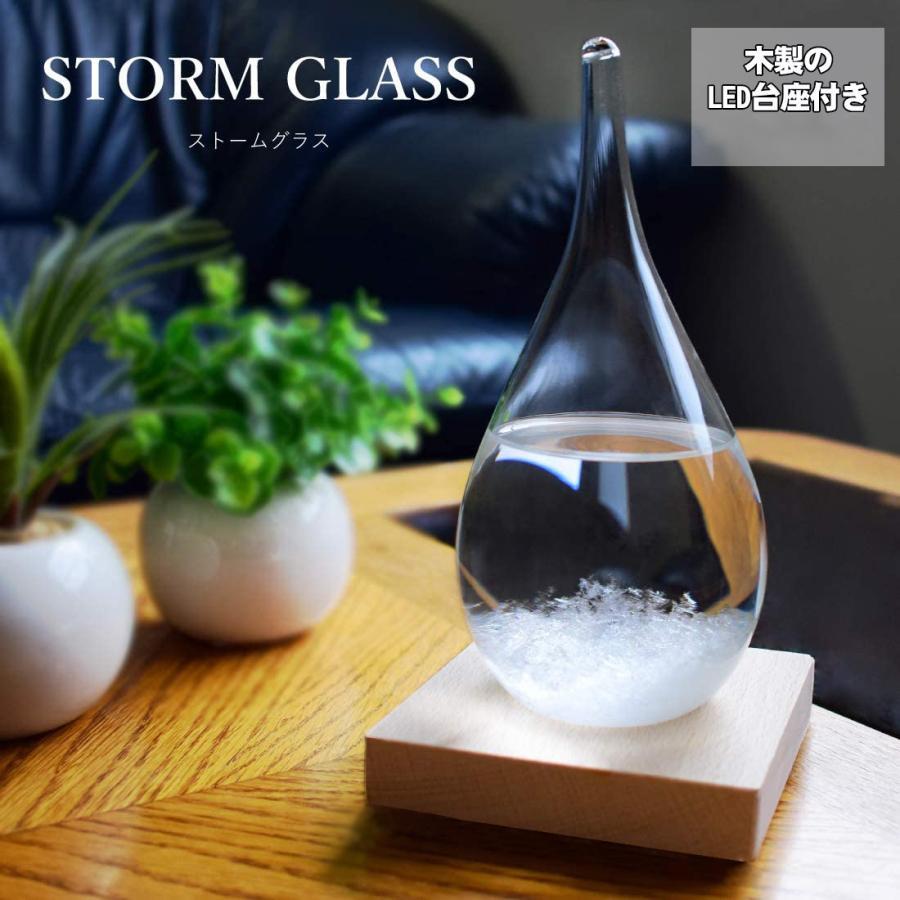 ストームグラス テンポドロップ ガラス天気予報ボトル ストーム瓶 気象予報器 お値打ち価格で 結晶観察器 LEDライト 中古 小物 ガラス インテリア しずく型 おもしろ雑貨 贈り物