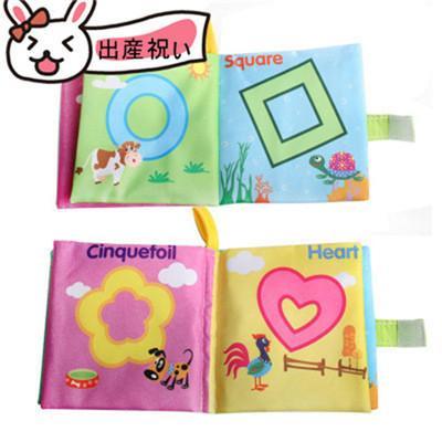 赤ちゃん 絵本 ベビー 出産祝い お誕生祝い 誕生日 お祝い プレゼント ギフト 贈り物  赤ちゃんの本 0歳から 育児用品    幼稚園 保育園  2冊セット y2134533 kingyu-jpshop 02
