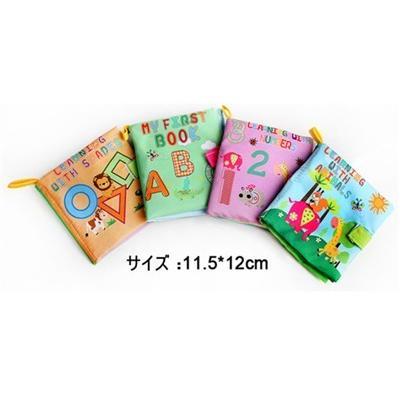 赤ちゃん 絵本 ベビー 出産祝い お誕生祝い 誕生日 お祝い プレゼント ギフト 贈り物  赤ちゃんの本 0歳から 育児用品    幼稚園 保育園  2冊セット y2134533 kingyu-jpshop 12