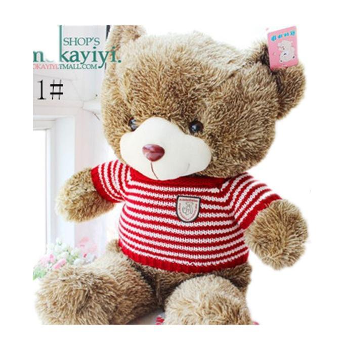 くま ぬいぐるみ くま クマ 巨大 縫いぐるみ 6色 65cm 横縞模様熊 抱き枕 誕生日プレゼント イベント お祝い ふわふわぬいぐるみ 送料無料