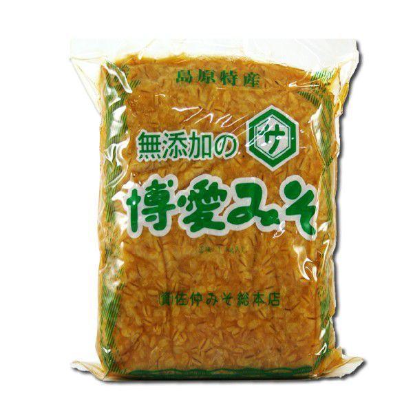 島原特産 無添加の博愛みそ 佐仲みそ総本店 超激安特価 長崎県 麦みそ 人気ブレゼント