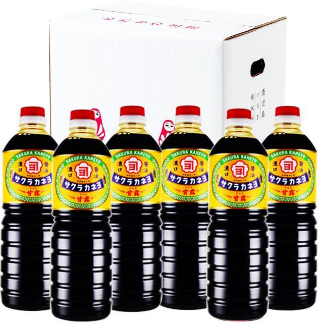 サクラカネヨ 毎日がバーゲンセール 濃口醤油 甘露 6本 × 新色追加 1000ml