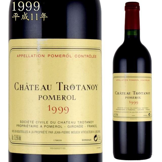 シャトー・トロタノワ 1999 750ml赤 ポムロール ボルドーワイン