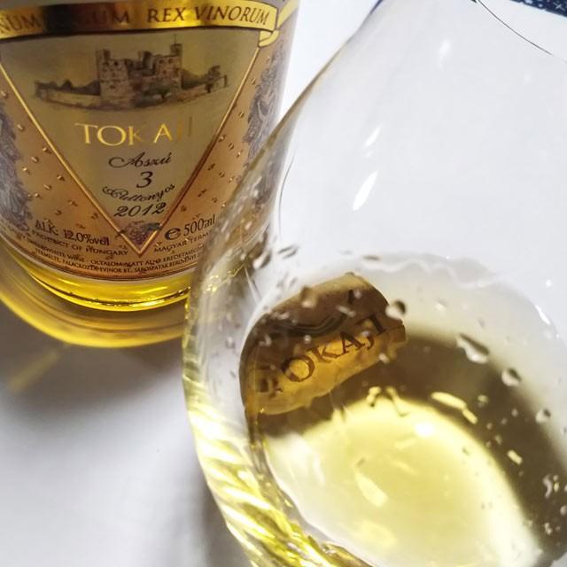 トカイ ワイン