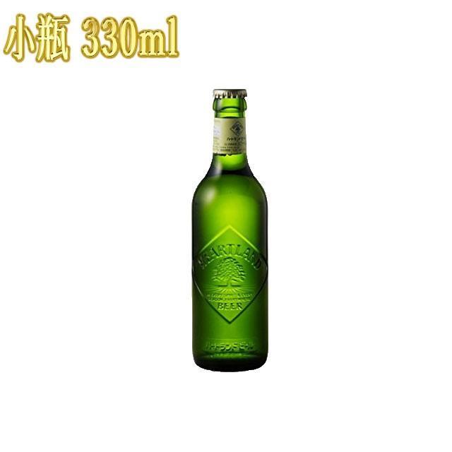 キリンビール ハートランド 小瓶 330ml瓶×1本 kinko-wine