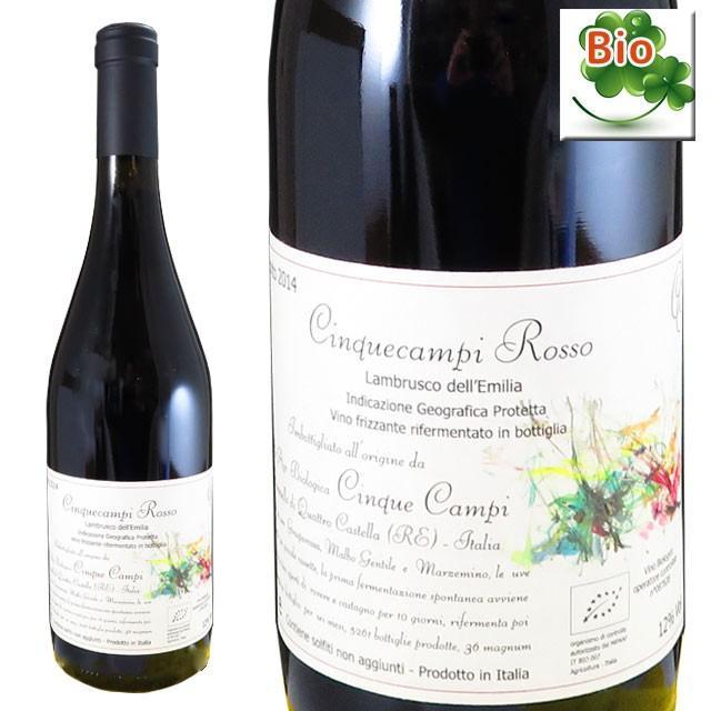 チンクエカンピ・ロッソ ランブルスコ IGPデッレミリア 750ml赤微発泡|kinko-wine