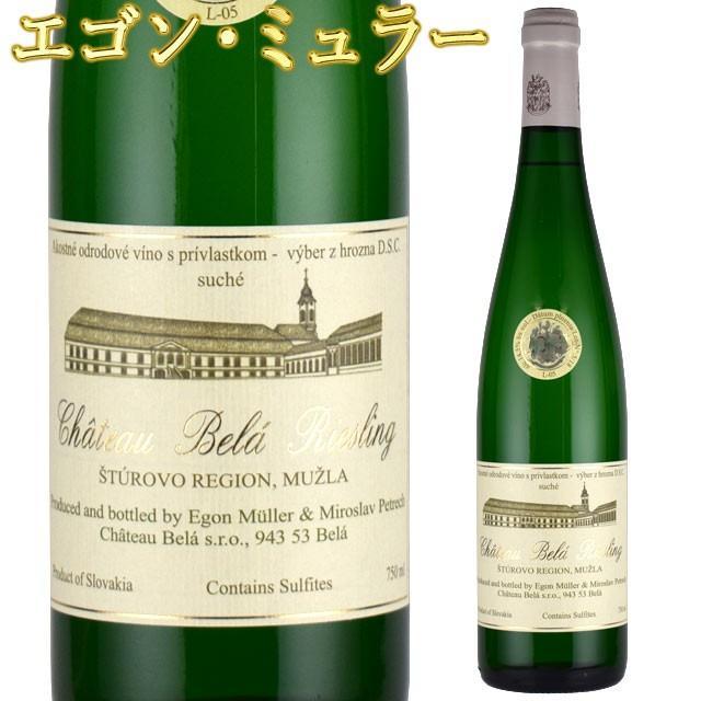 シャトー・ベラ リースリング 750ml白 スロヴァキアワイン (エゴン・ミュラー) kinko-wine