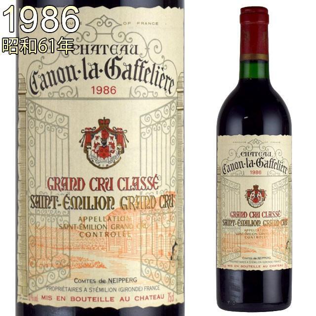 シャトー カノン・ラ・ガフリエール 1986 750ml赤 サンテミリオン