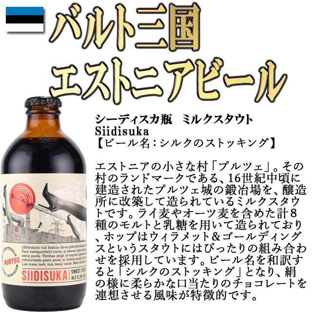 無乳糖ビールのブランド