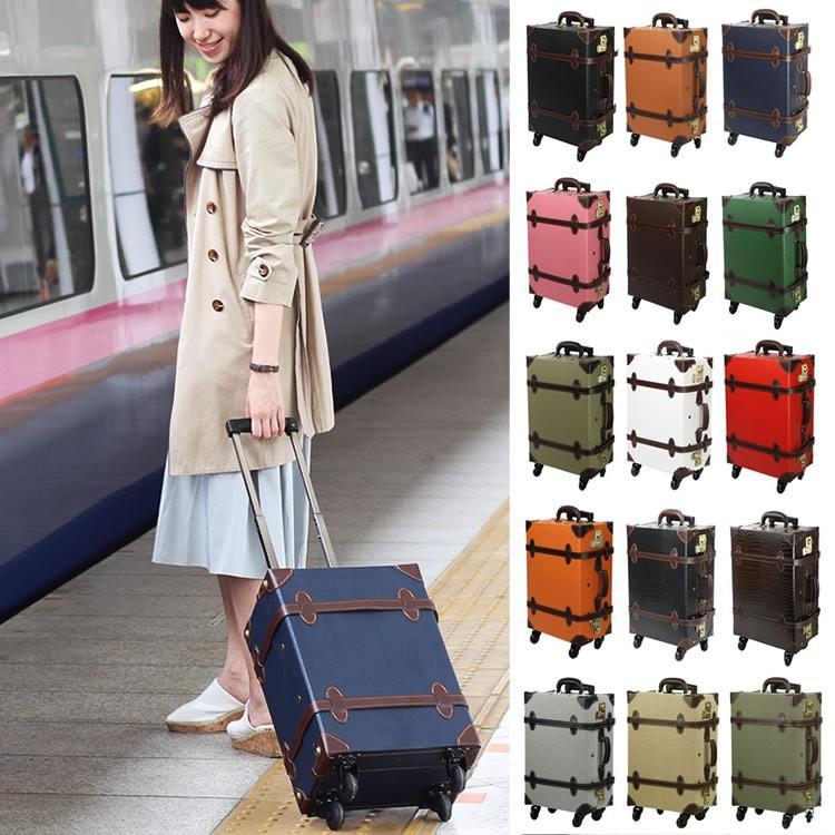 キャリーバッグ Sサイズ 20L かわいい 人気 4輪 軽量 キャリーケース スーツケース トランク 機内持込可 一泊二日 二泊三日 国内旅行 海外旅行 アリゼ
