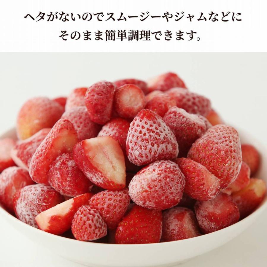 冷凍いちご まりひめ ジャム スムージー [送料無料] 和歌山県産|kino-farm|02