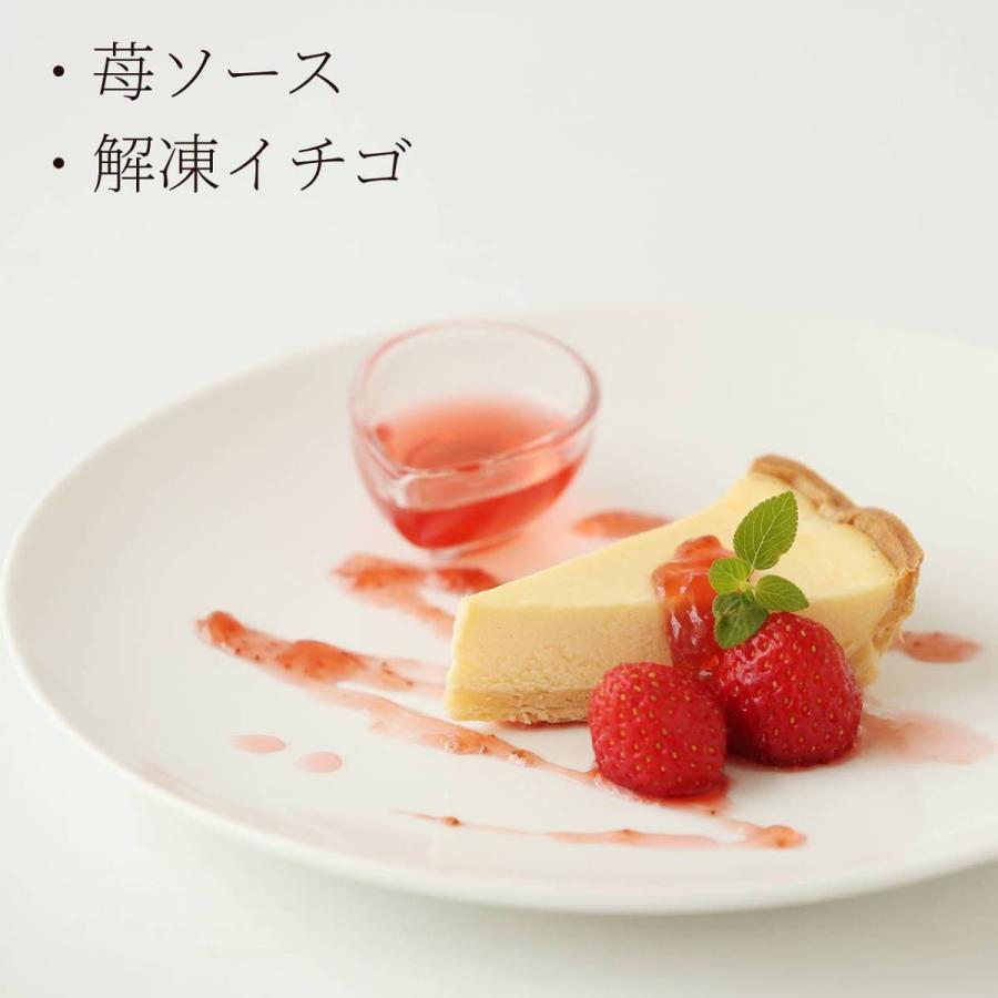 冷凍いちご まりひめ ジャム スムージー [送料無料] 和歌山県産|kino-farm|07