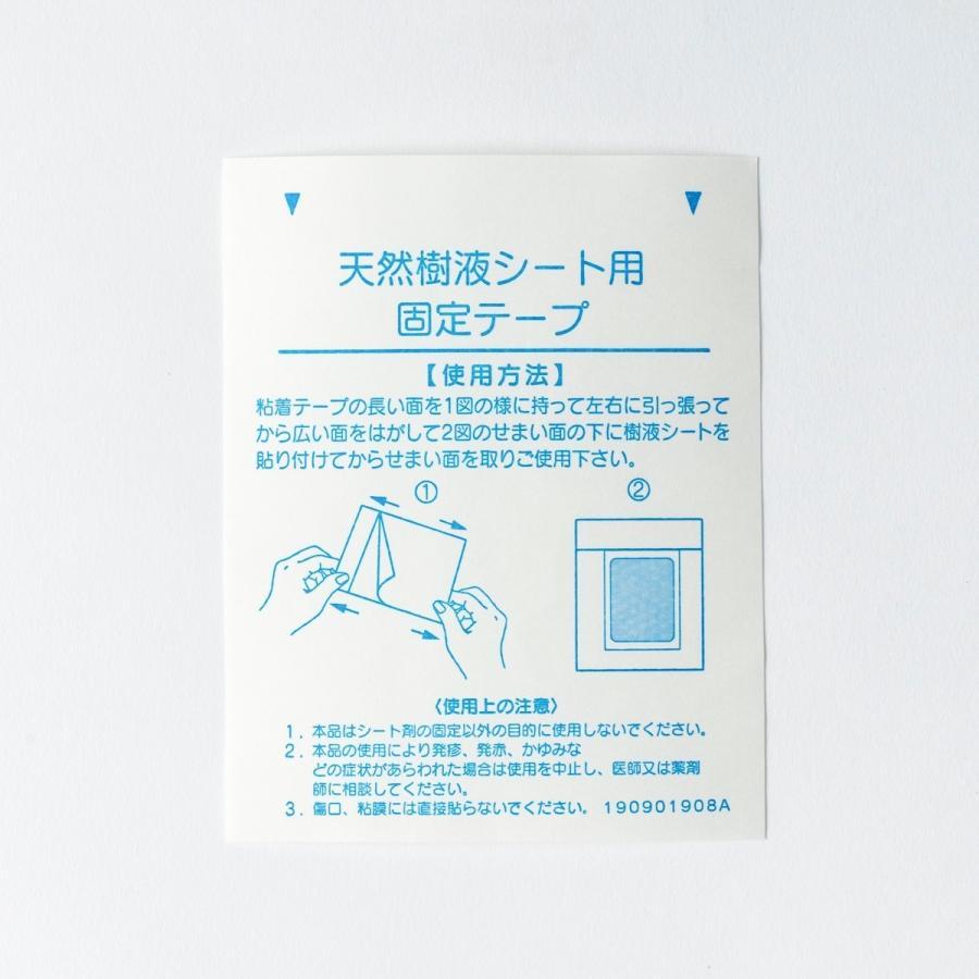 【数量限定】足リラシート×NARUTOコラボパッケージ3箱セット【アクリルスタンド付】|kinomegumi|05