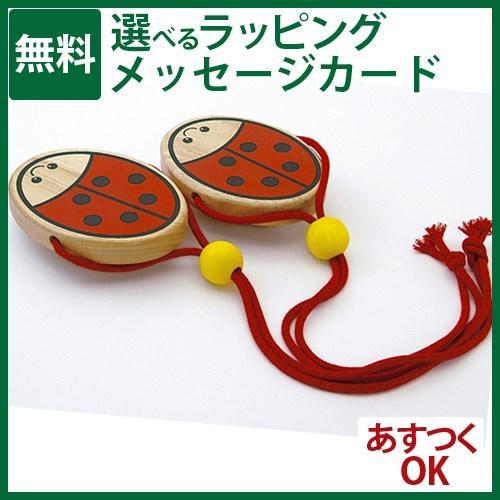 木のおもちゃ エトボイラ ビジーバグズ/てんとうむしのポックリ おうち時間 クリスマス 子供|kinoomocha