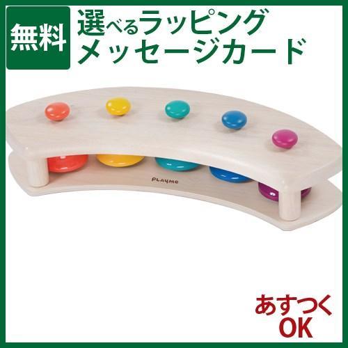 木のおもちゃ楽器玩具 パットベルシェルフ プレイミー PlayMeToys-Y