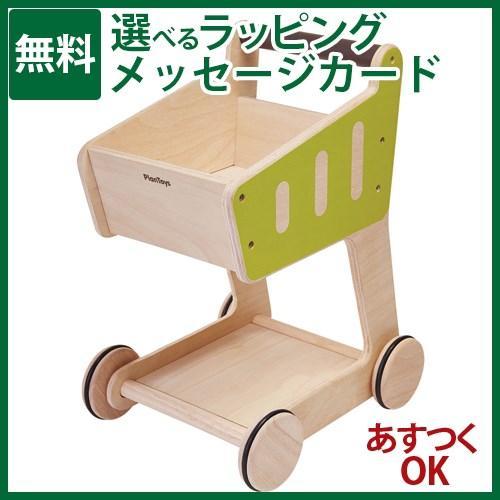 プラントイ 木のおもちゃ Plantoys ショッピングカート お誕生日-Y
