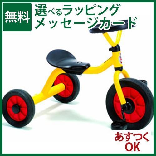 三輪車 BorneLund ボーネルンド winther ウィンザー 社 乗用玩具 ペリカン三輪車 丸ハンドル黄色-Y