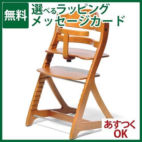 ハイチェア ハイチェア ベビー大和屋 すくすくチェア プラス ガード付 ライトブラウン 1002LB 子供家具-S