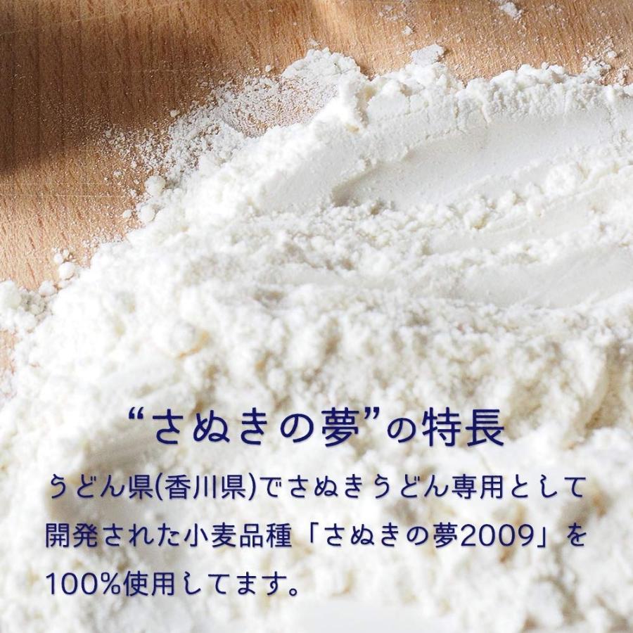 木下製粉 さぬきの夢 6kg(1kg×6袋) 国産小麦100% 手打ちうどん用 中力粉 小麦粉 チャック付きラミネート袋 ファリーナコーポレーション|kinoshita|04