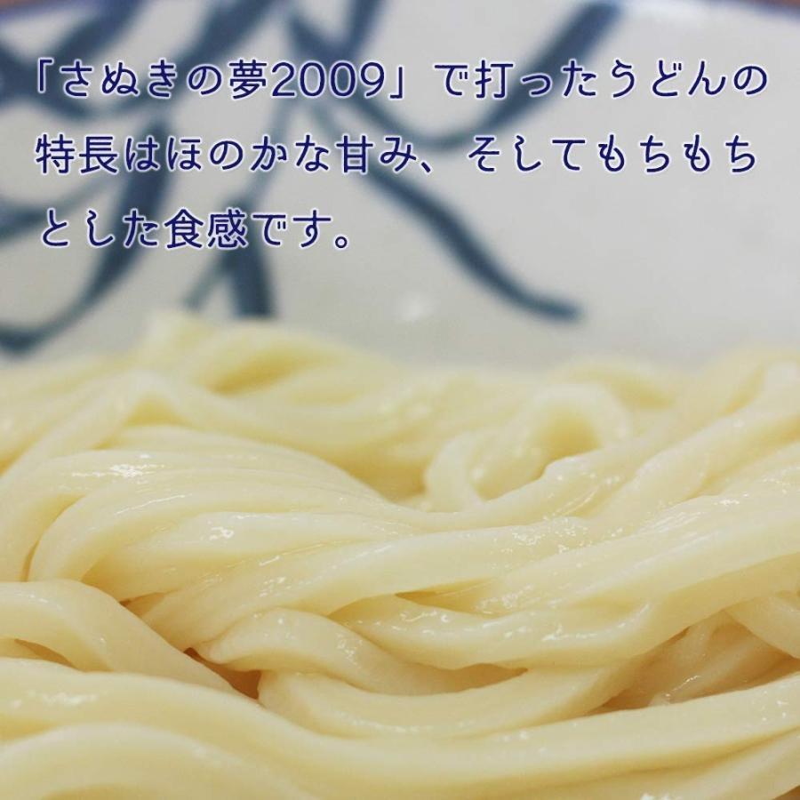 木下製粉 さぬきの夢 6kg(1kg×6袋) 国産小麦100% 手打ちうどん用 中力粉 小麦粉 チャック付きラミネート袋 ファリーナコーポレーション|kinoshita|05