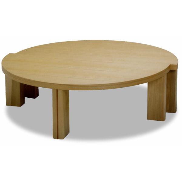 リビングテーブル ローテーブル ツイン ツイン 円形 丸型 120cm丸 シンプル 半円型 2個1組 分割 コンソール 折れ脚 国産 日本製